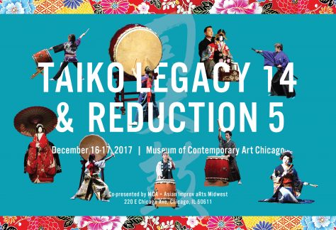 Taiko Legacy 14 & Reduction 5 image