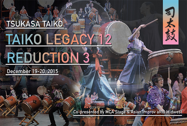 Tsukasa Taiko Reduction 3 Image