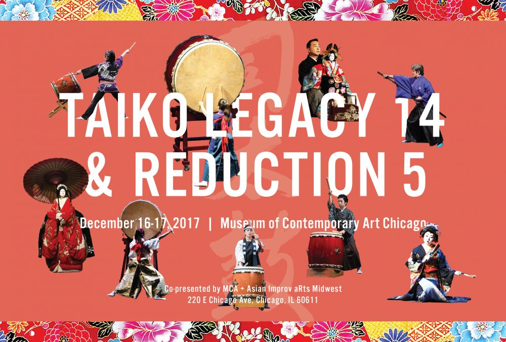 Taiko Legacy 14 and Reduction 5 Postcard