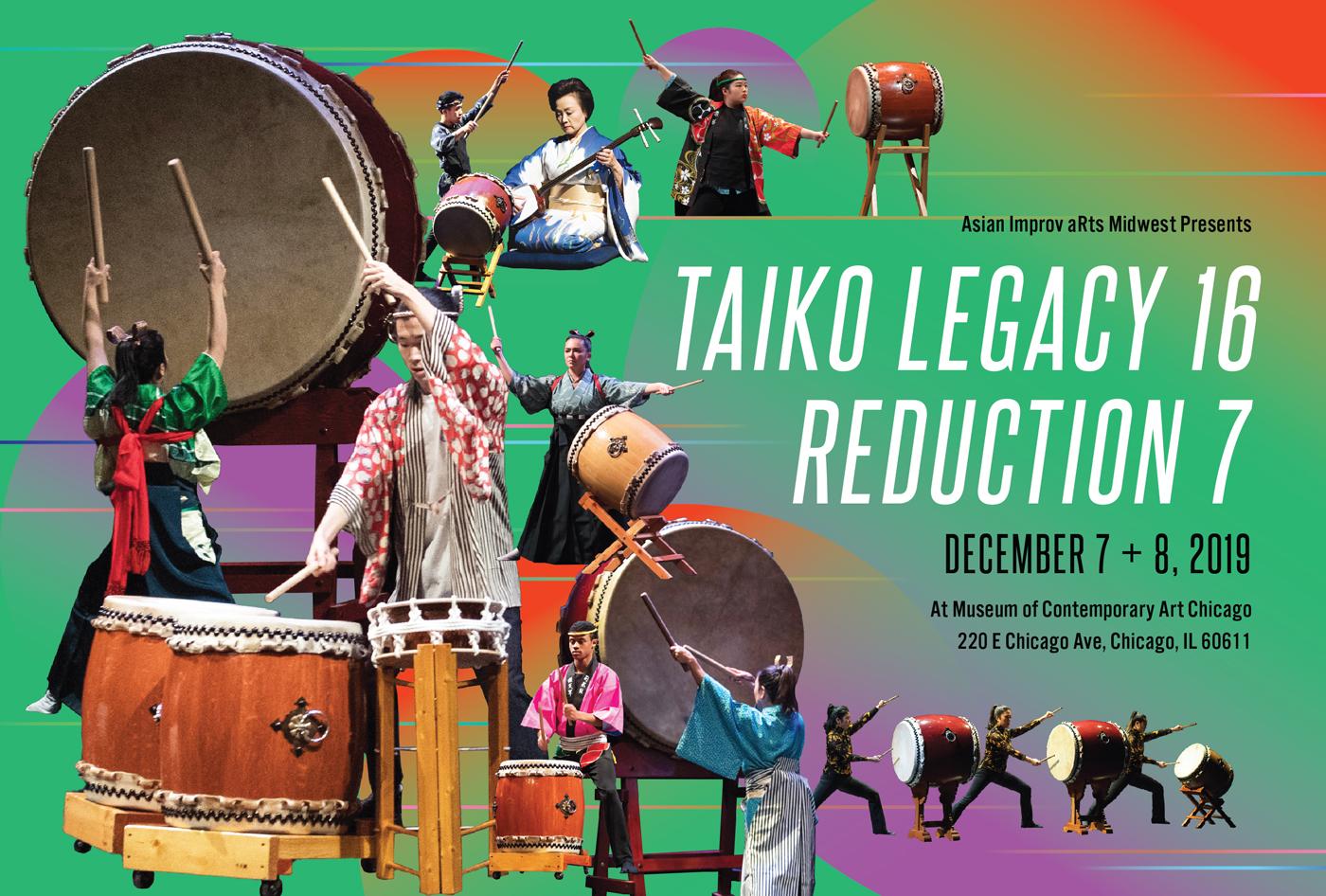 Chicago Drum Show 2020.Home Tsukasa Taiko